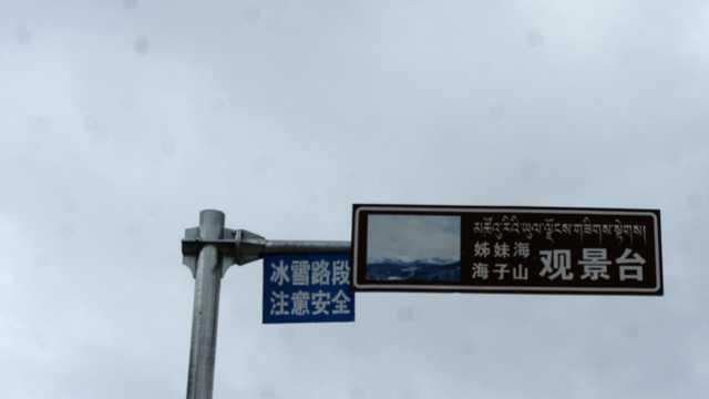 四川毛垭大草地景象图片