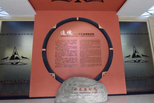 陕西西安半坡遗址内部陈列图片