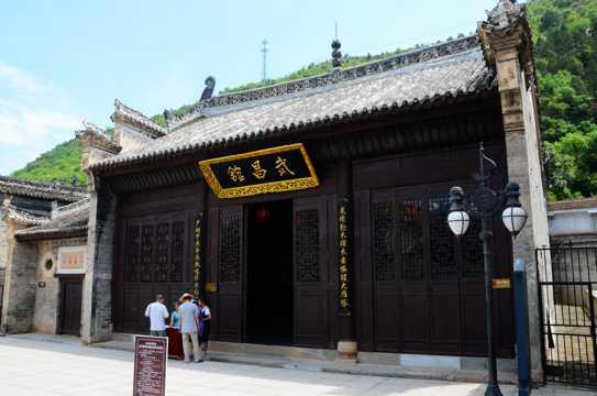 陕西漫川关古镇景色图片