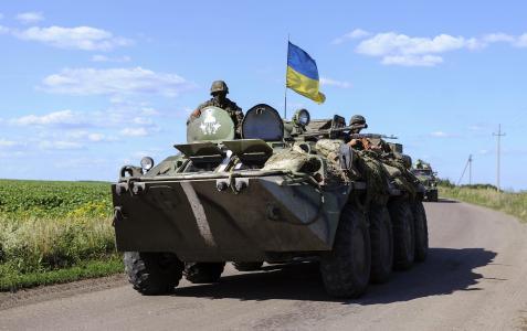 BRT,ATO,乌克兰,国旗,天空