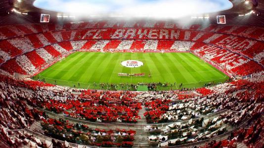 安联体育场,拜仁慕尼黑,巴伐利亚