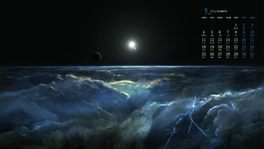 2020年5月梦幻的星空桌面日历壁纸