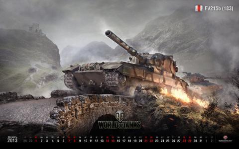 WoT,在这里,坦克