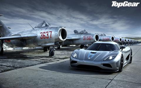顶级装备,顶级装备,顶级装备,最佳电视节目和杂志,Koenigsegg,Agera,Kenigsegg,Agera,超级跑车,hypercar,前端,前灯,飞机,战斗机,米格-15