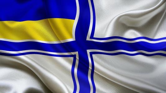 国旗,乌克兰,海军,蓝色,黄色,美丽
