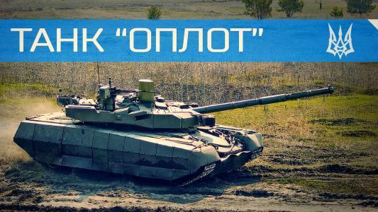 坦克,舷墙,Ukroboronprom,乌克兰,盔甲,电源,保护