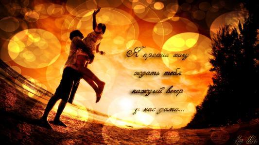 爱,感情,与文本,大海