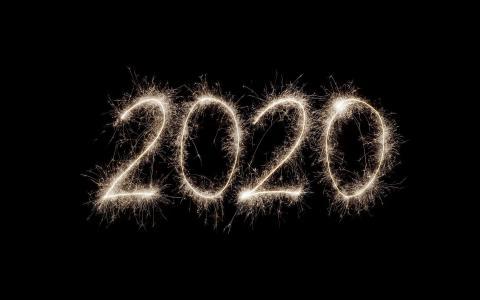 迎接鼠年2020