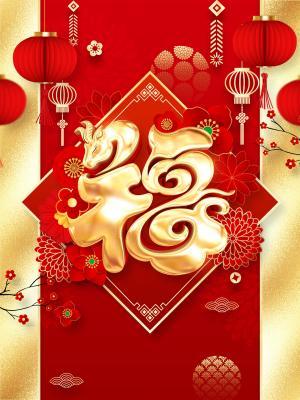 红色喜庆春节福字海报