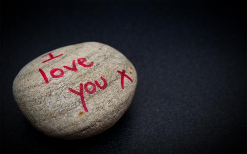 背景,石头,忏悔,我爱你,题字