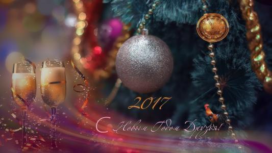 酒,眼镜,时间,2017,祝贺