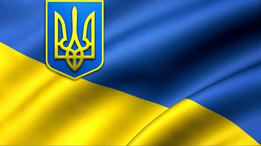 国旗,乌克兰