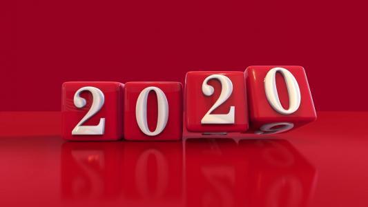 2020年,新希望,新生活