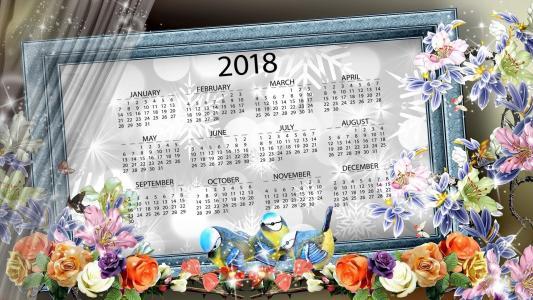 日历,2018年,花