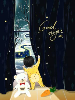晚安世界治愈系插画