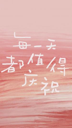 有趣的励志人生哲理粉色背景