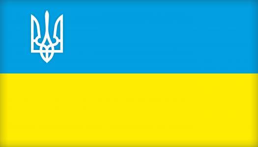 乌克兰,乌克兰,乌克兰,三叉戟,乌克兰三叉戟,乌克兰旗帜,壁纸,名望乌克兰,名望乌克兰