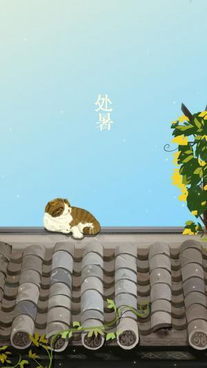 处暑时节清新手绘猫咪