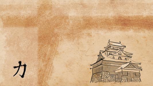 堡,日本,绘图