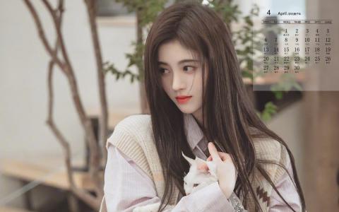 2020年4月鞠婧祎冷艳优雅日历壁纸