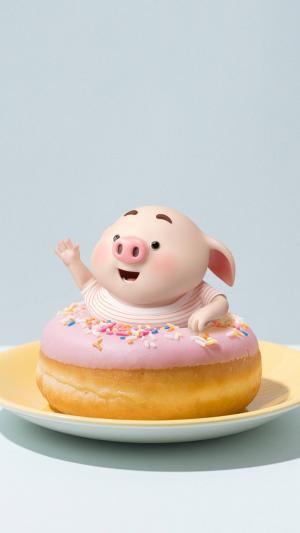 甜甜圈里面的可爱猪小屁