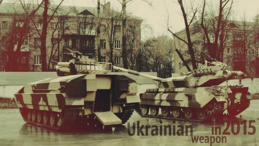 乌克兰怪兽,BMPT-64,BMPV-64,BMP-K-64