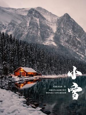 小雪时节摄影风光