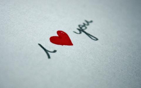 题词,我爱你,画一颗心,一张纸