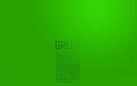 绿色,文字,绿色极简主义,壁纸,极简主义,短语,符号,字母,文字,文字,符号