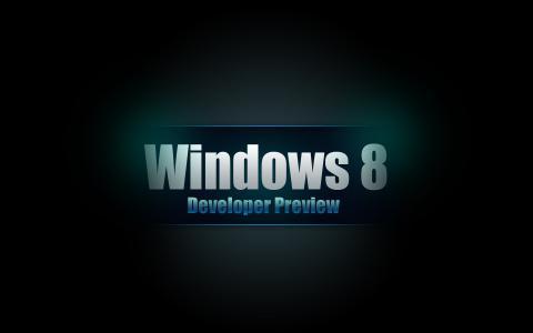 Windows 8,操作系统