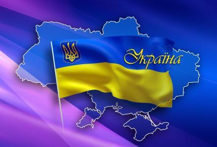乌克兰,国家,地图,埃迪纳,Є迪纳,美丽,国旗,蓝色,黄色,徽章,三叉戟