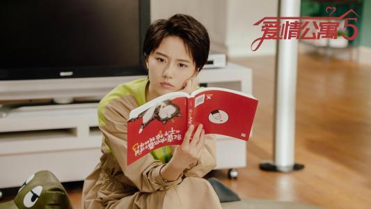 《爱情公寓5》挖掘机女侠诸葛大力