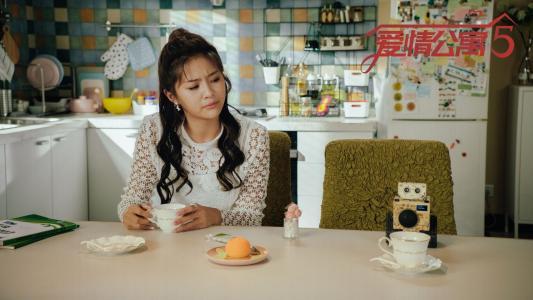 《爱情公寓5》咖喱酱