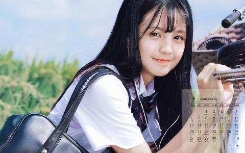 2020年4月清纯学生妹高清日历壁纸