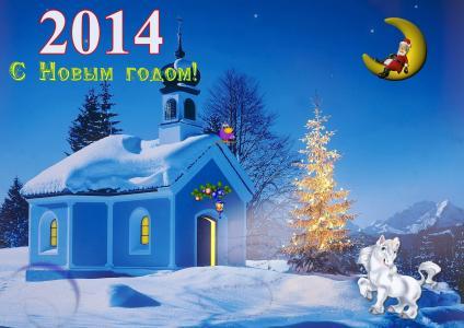 鸽子,新年,球,丝带,世界