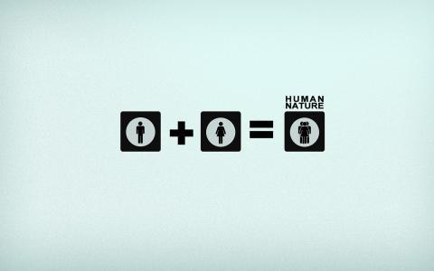 人性,方程,法则