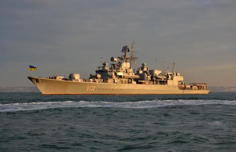 护卫舰,乌克兰,海军