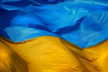 乌克兰,蓝色,黄色,标志,乌克兰,乌克兰