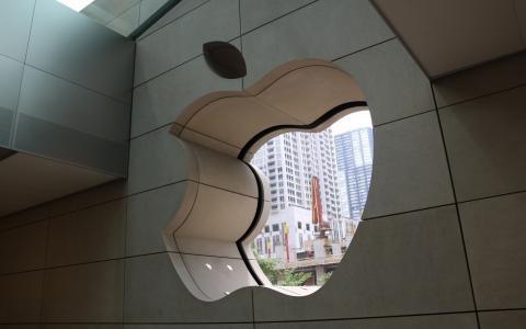 苹果,苹果,建筑,设计,城市,房子,品牌